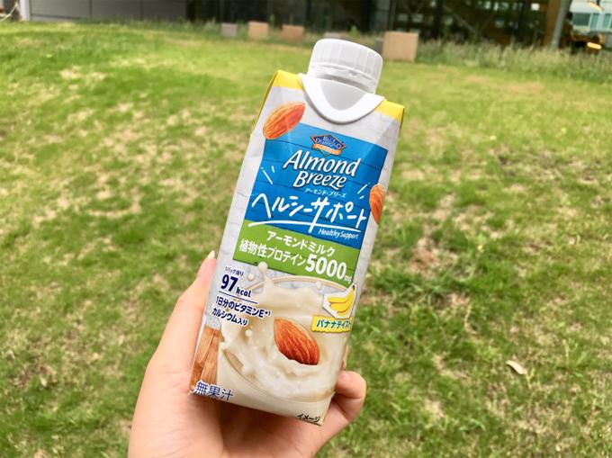 アーモンドブリーズのアーモンドミルク