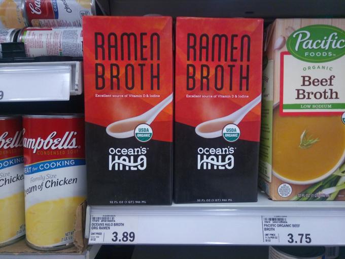 しょうゆとみそのラーメンスープ