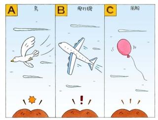 【心理テスト】夢の中で、前方から何か飛んできました。それは何?