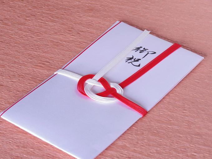 「御祝」と書かれた祝儀袋の画像