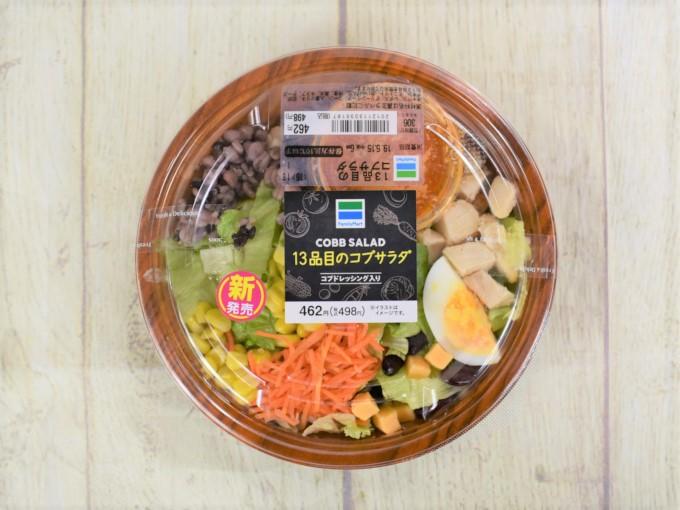 容器に入った「13品目のコブサラダ」の画像