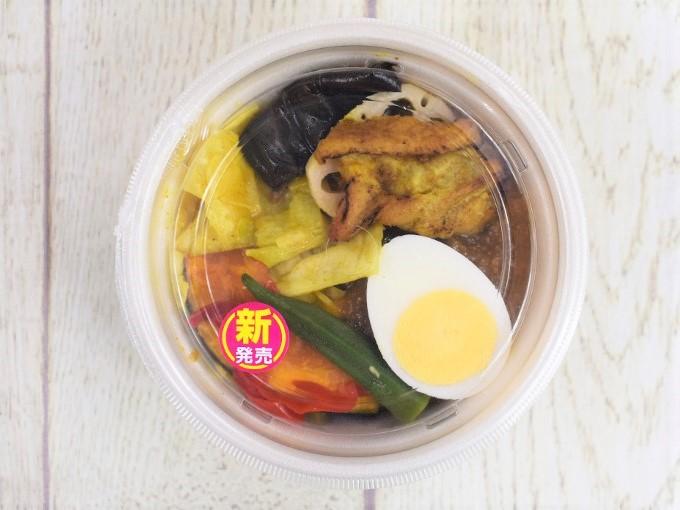 パッケージに入った「野菜とチキンのスープカレー」の画像