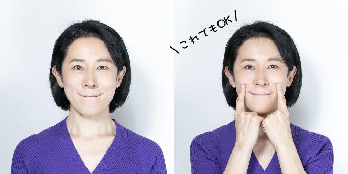 顔ヨガインストラクター・小林かおる先生の写真