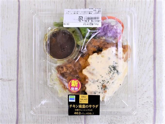 パッケージに入った「チキン南蛮のサラダ」の画像