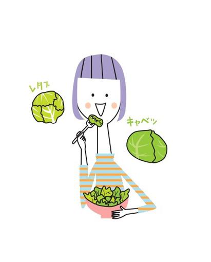 野菜を食べている女性のイラスト