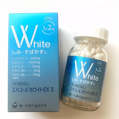 エバユース ホワイトEX Ⅱ