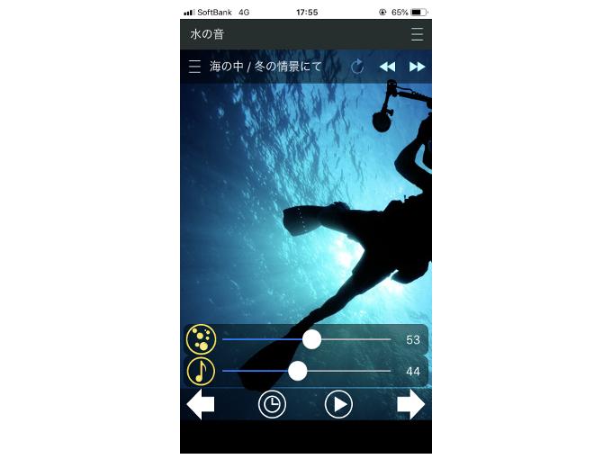 「海の中」を表示した画像