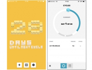 生理アプリとバレないデザインが使いやすい!「Cube 生理日予測」