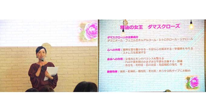 マイクをもった女性(石井亜矢子先生)の写真/ダマスクローズのスライドの写真