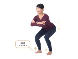 「立っているとツライ」は老化のサイン!足裏のセンサーを取り戻す「足指上げスクワット」