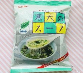 寒天パパのスープ、パケージ