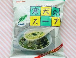 1食22kcalで満腹感がすごい!カルディで見つけたおいしい「寒天のスープ」
