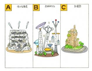 廃墟、近未来ビル群、遺跡のイラスト