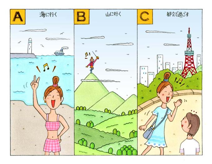 海、山、東京タワーのイラスト