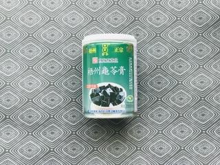 亀ゼリーパッケージ