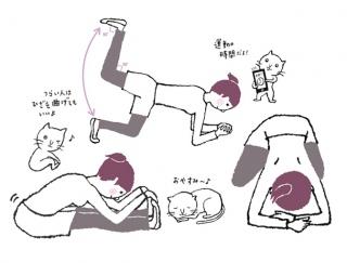 上向きの美尻&美脚を作る♡ 夏本番前に行いたいストレッチ3選