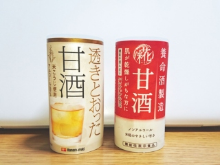2種類の甘酒の写真