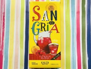 まるで大人のぶどうジュース! カルディオリジナルのノンアル・サングリアがおいしすぎ!