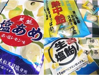 なにこれウマい!「塩×レモン」で熱中症対策ができる「塩飴」3選 #Omezaトーク