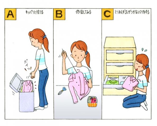 女性が衣類を捨てる・縫う・箪笥から出しているイラスト