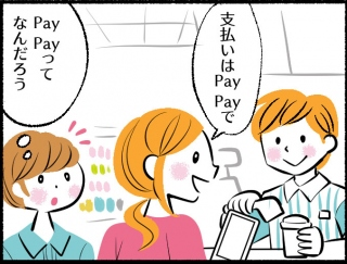 なんとなく定期預金をしてるけど、これって正解? #大人女子のマイルド貯蓄