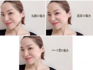 顔の形でメイクも変えなきゃダメ!? 丸顔・ベース型・面長…「骨格別小顔メイク法」