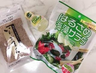 100円ショップで購入!ダイエットサポート食品3つの活用法