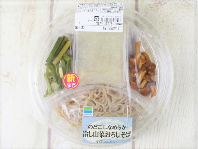 容器に入った「のどごしなめらか冷し山菜おろしそば」の画像