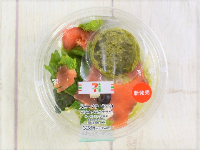 パッケージに入った「スモークサーモンのバジルパスタサラダ」の画像