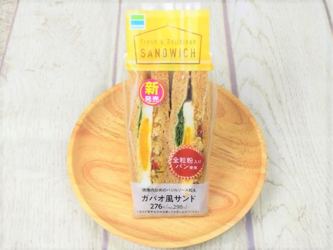 パッケージに入った「全粒粉サンドガパオ風サンド」の画像