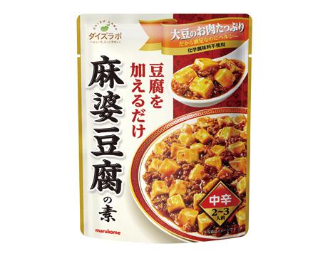 麻婆豆腐の素のパッケージ