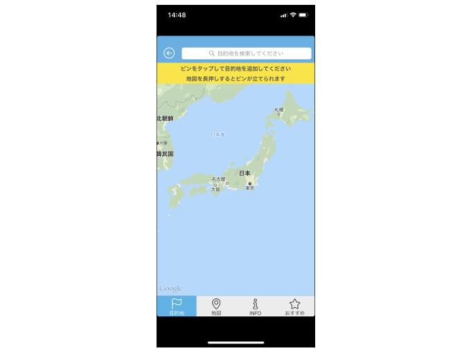 地図全体を表示した画像