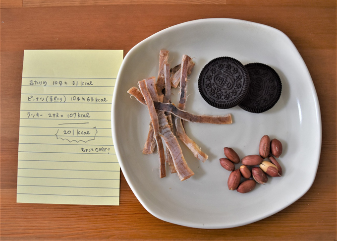 あたりめ、ピーナッツ、クッキーの画像