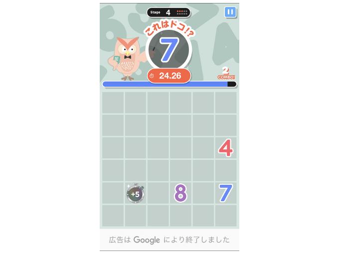 プレイ画面を表示した画像