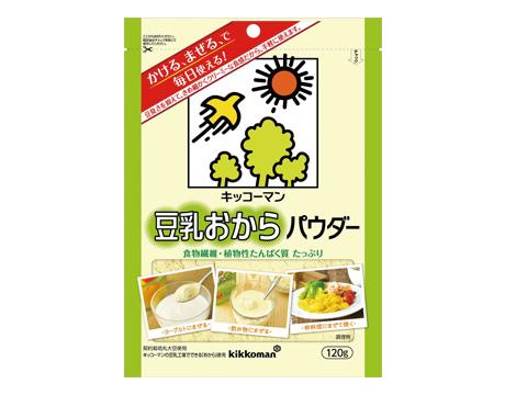 キッコーマン豆乳おからパウダー(キッコーマン飲料)