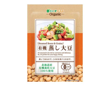 有機蒸し大豆シリーズ(だいずデイズ)