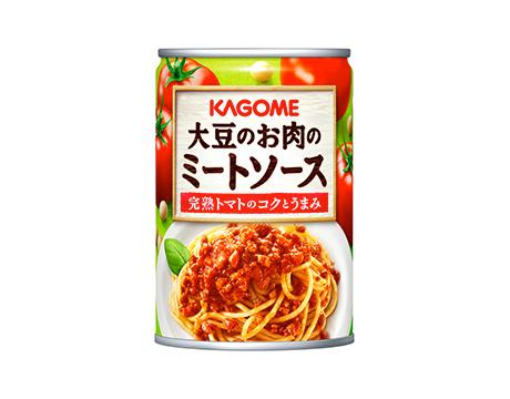 大豆のお肉のミートソース(カゴメ)