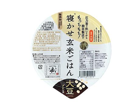 寝かせ玄米 大豆ブレンド(結わえる)