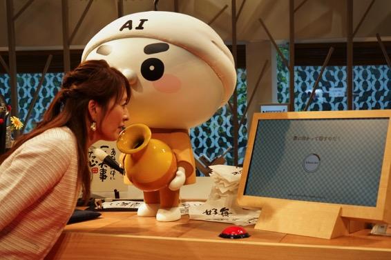 AIだみつをのツボに話しかける女性