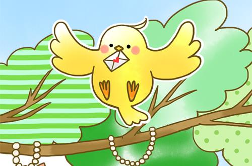 真ん中の小鳥
