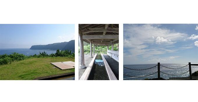 緑と海の写真、足湯の写真、海の写真