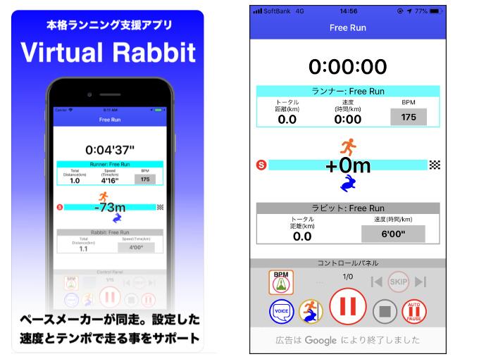 アプリの機能を解説した画像