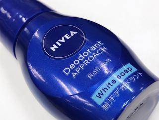 ニベアは青缶だけじゃない♡ 汗かき女子が本気で頼るニオイ対策グッズ #Omezaトーク