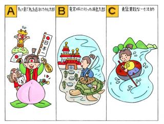 【心理テスト】日本の昔話の主人公。あなたの好きなタイプは?