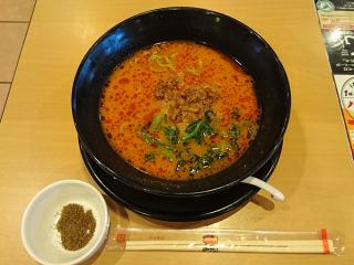 担担麺の写真