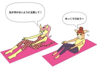 ぽっこりお腹を解消するエクサ「腕伸ばしクランチ」に挑戦!