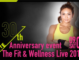 AYAも出演の大型フィットネスイベント! FYTTE主催「The Fit & Wellness Live 2019」のプログラム全貌を発表!