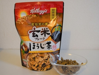 香りはほうじ茶そのもの! 期間限定のおすすめ玄米フレーク #Omezaトーク