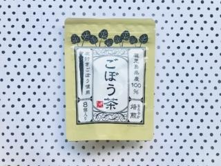 ごぼう茶パッケージ