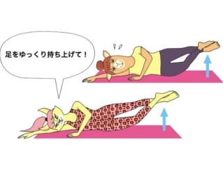 気分はまるでマーメイド♡ 寝ながらできちゃう美脚エクササイズ